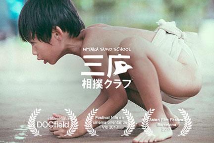 Mitaka Sumo School